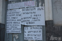 Вирок Сенцова і Кольченко оскаржено