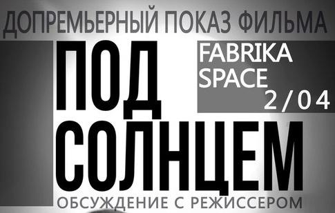 Харківська кіностудія зняла художній фільм про українського бійця