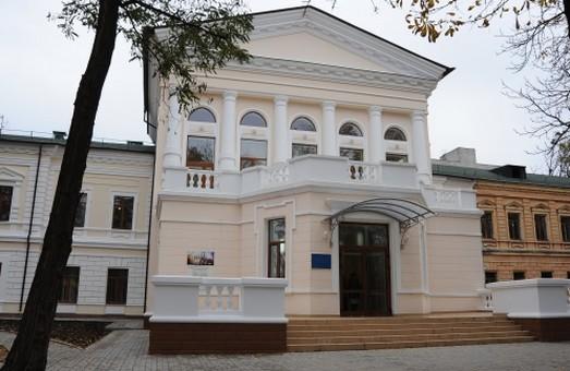 Досвід харківського хоспіса поширять по Україні