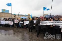 «Врятуйте науку»: харківські вчені провели мітинг під ОДА