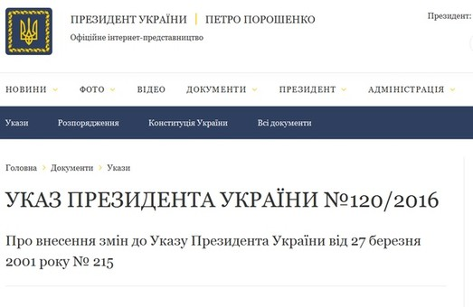 Відтепер легше стати громадянином України