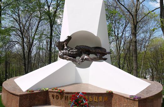У Харкові відновлять пам'ятники чорнобильцям до 30-річчя з дня катастрофи