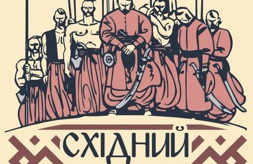 Побиття активіста біля облпрокуратури розслідує «Азов» і «Східний корпус»