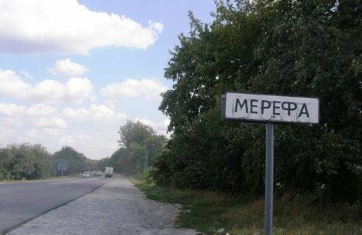 На Харківщині з'явилася ще одна об'єднана громада