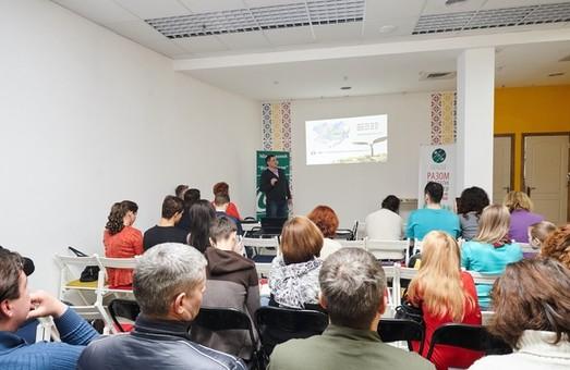 Харківське агентство місцевого економічного розвитку допомагатиме владі, громадам і бізнесу