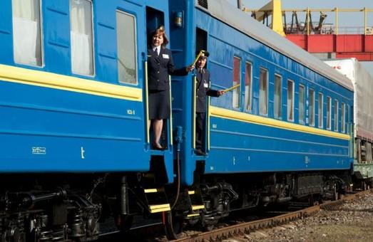 На свята харків'янам буде легше дістатися Ужгорода й Одеси