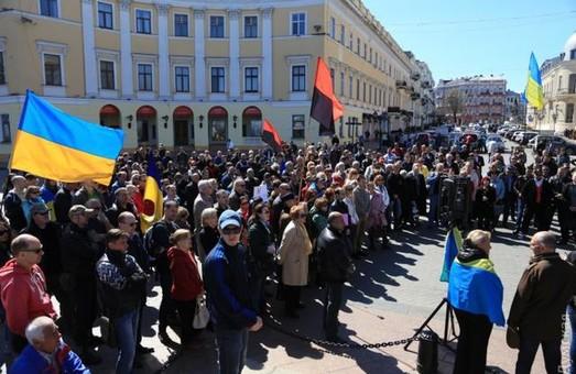 Активісти вимагають відставки прокурора Одещини Стоянова