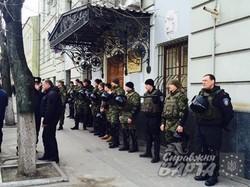 Активісти вимагають звільнення прокурора області