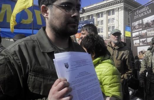 Лист з вимогою звільнення облпрокурора передали віце-губернатору (оновлено, фоторепортаж)