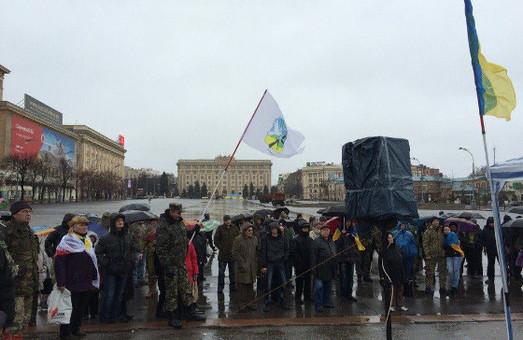 Бійці АТО протестують проти високих комунальних тарифів (фото)
