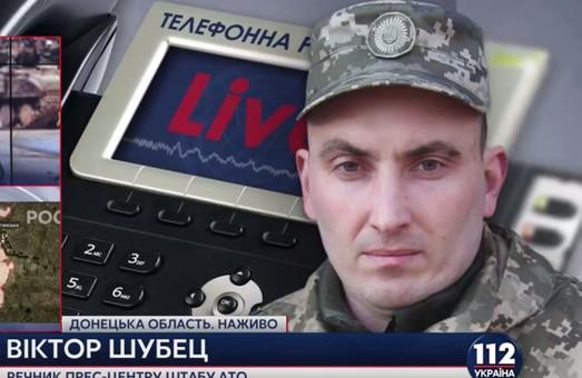 Ситуація на Донбасі може загостритися