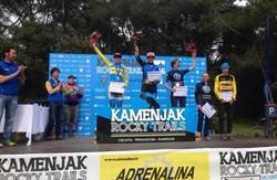 Харків'яни привезли медалі з маунтинбайку