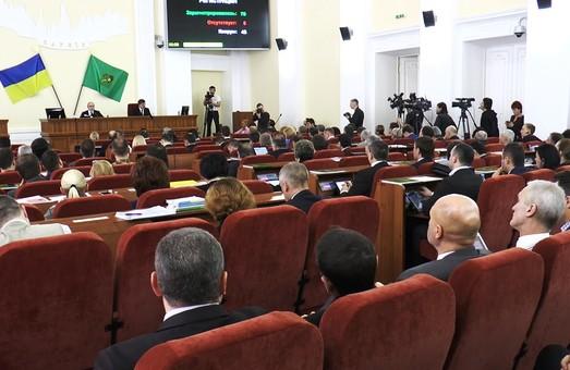За два тижні депутати міськради зберуться на сесію