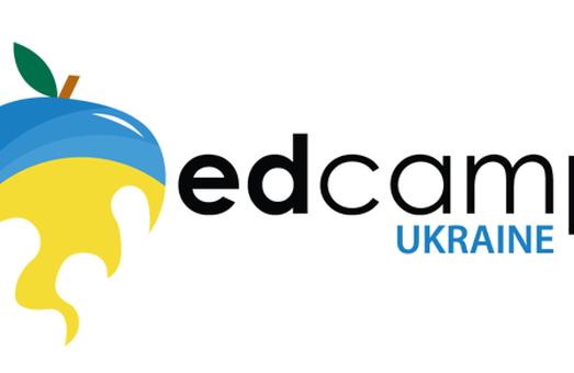 В Україні впроваджуються нові методи підвищення кваліфікації для педагогів