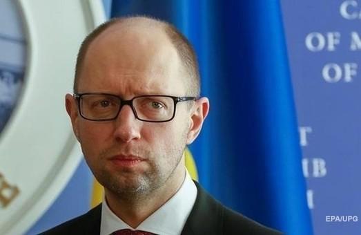 Яценюк подав у відставку (відео)