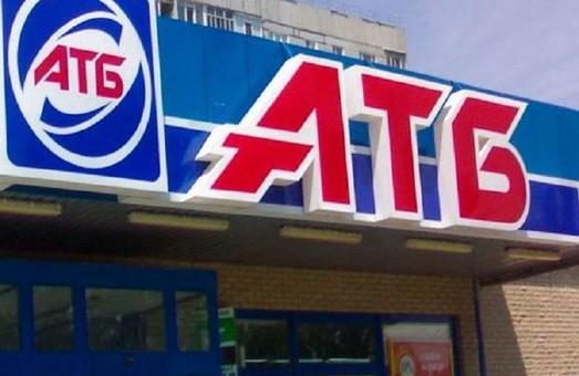 У харківському супермаркеті шукають бомбу