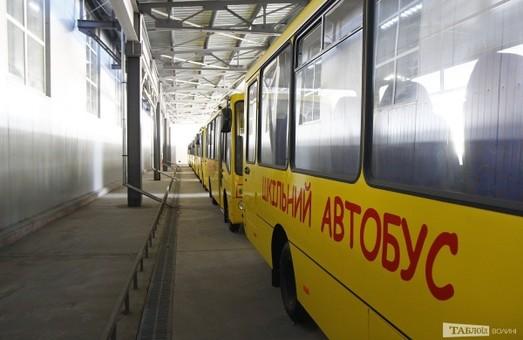 На шкільні автобуси і ПТУ планують витратити майже 50 мільйонів гривень