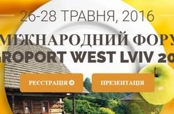Цьогоріч AGROPORT пройде одразу у Харкові і Львові