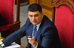 Прем'єр-міністром України призначений Володимир Гройсман