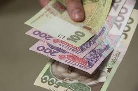 Гроші на вибори, субвенції і дотації. Внесені зміни до бюджету області