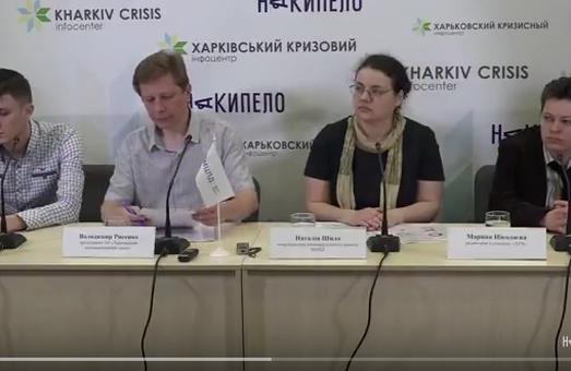 Харківські борці з корупцією вже провели низку гучних розслідувань