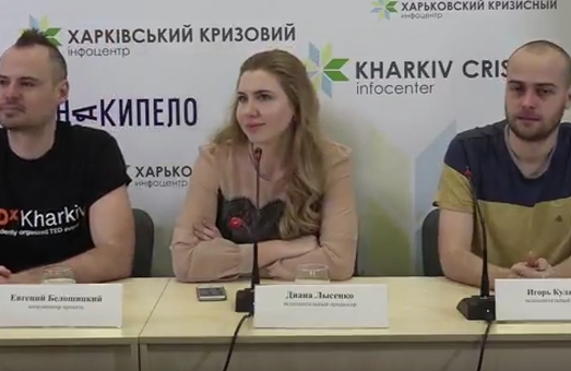 TEDx Харків: в місті висвітлюватимуть ідеї, які варті свого розповсюдження