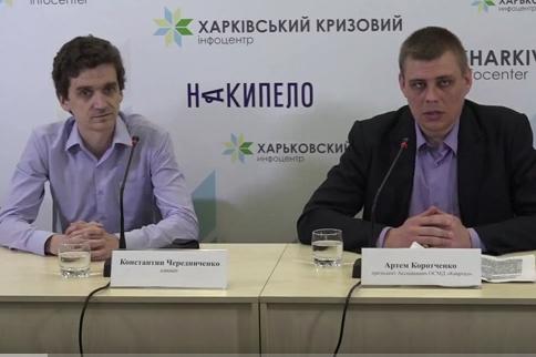 У Харкові анонсували акцію протесту проти БТІ