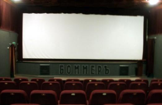 Єдиному комунальному кінотеатру шукають директора