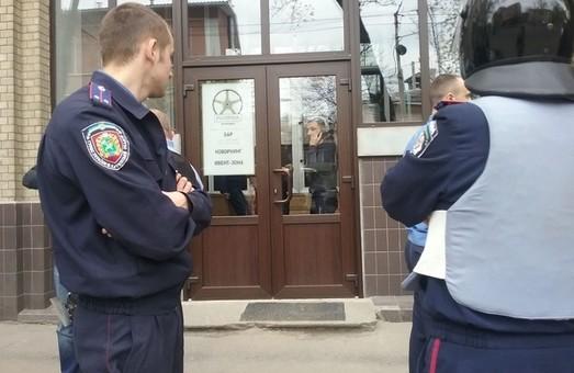 Коворкінг Fabrika вибачився за підтримку форуму «опозиційного уряду»