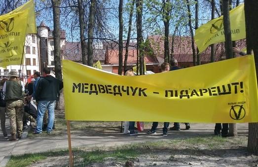Активісти: «Ми розуміємо, що Медведчук – загроза для Харкова та всієї країни»