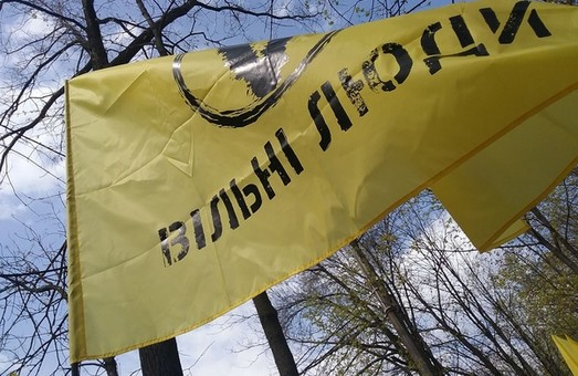 «Харків — це Україна». Зірвано два «опозиційні» заходи