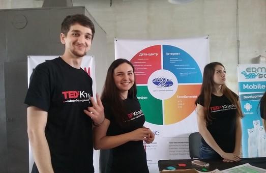 TEDxKharkiv: нові ідеї від мультидисциплінарних людей