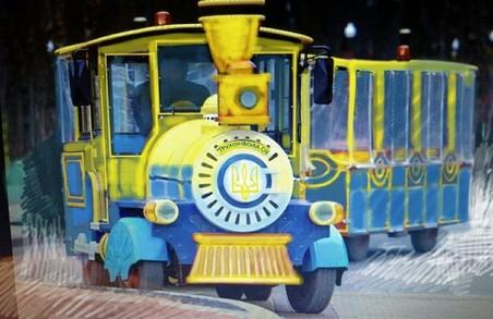 Повз Харків їде перший український агітпотяг. Пасажири дадуть концерт