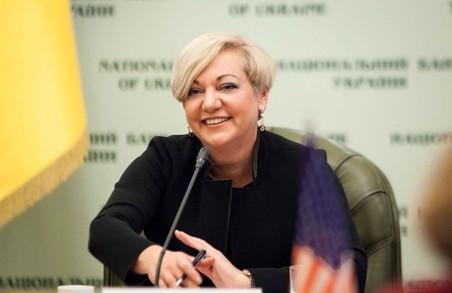 Місія МВФ повернеться в Україну, як тільки буде готовий Мінфін