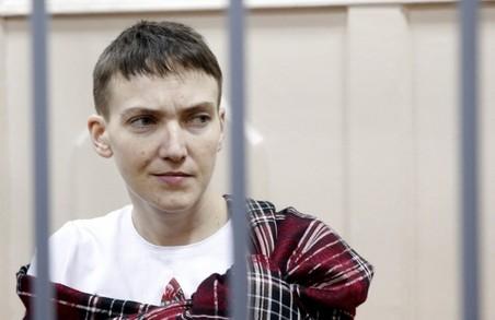 МЗС РФ: Суд над Савченко — внутрішня справа, вимоги України абсурдні