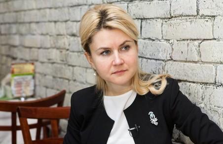 Юлія Світлична стала першим віце-губернатором