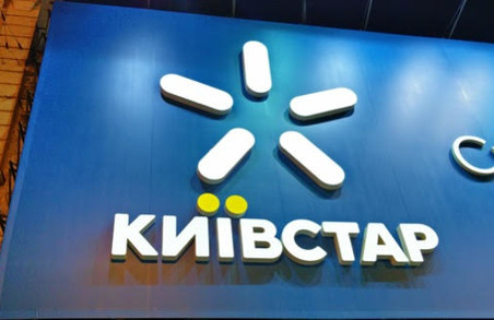 До кінця року «Київстар» запустить 3G в усій країні