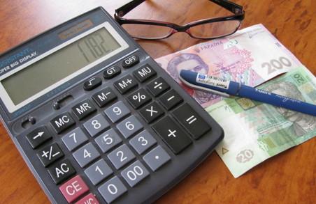 «Харківгаз»: Подорожчання заохочує монополіста, решті стане гірше не лише фінансово