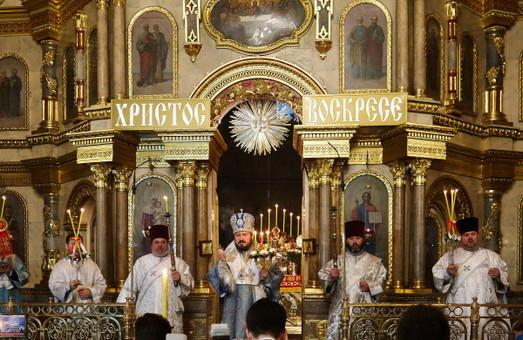 Воскресіння Христове — найголовніше свято православного календарю