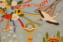 Конкурс дитячого малюнку «Наше мирне небо»