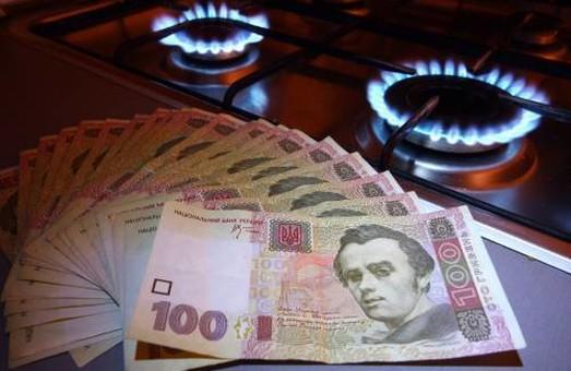Тепер за газ та опалення українцям доведеться платити більше