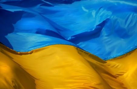 Хто такі «люди свободи»? Оприлюднено складові святкування ювілею України