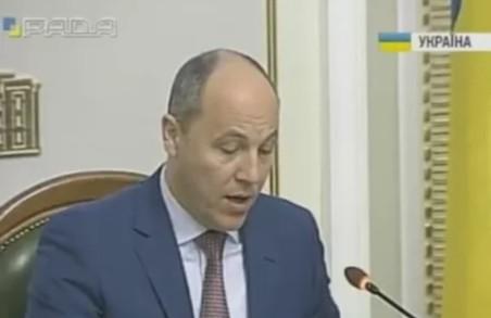 Спікер ВР знає, скільки Росія витратила на дестабілізацію України