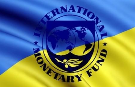МВФ вчергове перевіряє, як Україна витрачає кредитні гроші