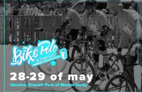 У Харкові відбудеться перший турнір з велополо