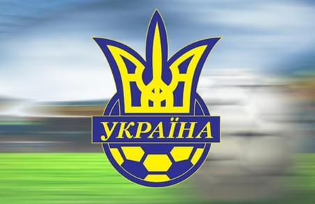 ФФУ просять повернути «Металіст» до вищої ліги