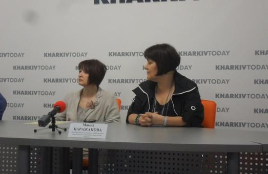 Харків'яни хочуть створити «Серце толерантності»