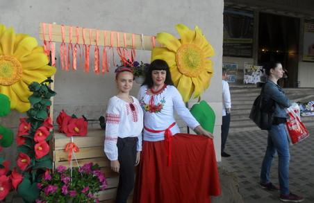 Харків'яни традиційно відсвяткували Всеукраїнський День вишиванки