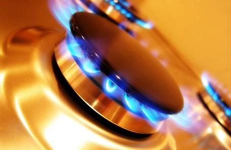 «Нафтогаз» погасив «газовий» кредит ЄБРР