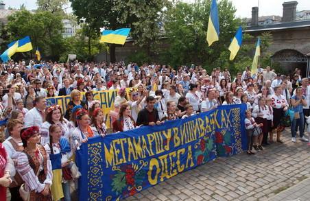 В Одесі пройшов багатотисячний Мегамарш вишиванок (ФОТО)